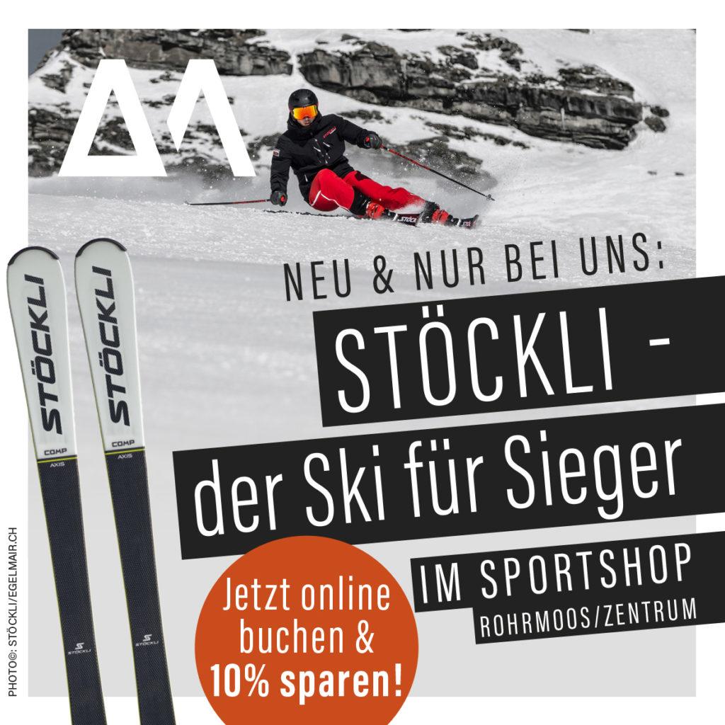 Stöckli Ski Rental